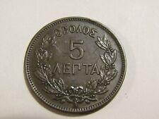 Greece 1882-A 5 Lepta Coin