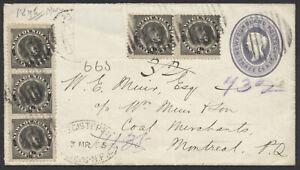 1895 Newfoundland #EN1 3c Victoria PSE, Registered St John's to Montreal, Fault