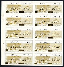Lebanon 1983 Driving Tax over print 800LL on 50 LL Revenue Stamp sheet of10 MNH
