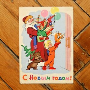 POSTCARD Happy NEW YEAR 1962 ill. by S. Rusakov. VINTAGE USSR RUSSIAN