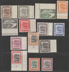 Brunei 1947 KGVI River View wmk Script CA Set Mint SG79-92 cat £160