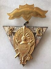 FCB Masonic Knights of Pythias Supreme Lodge Sterling Medal Pin Copyright 1874