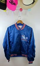 Vintage Locker Line Denver Broncos Jacket NFL L Satin 90s