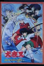 japan k7) Inuyasha the Movie: Affections Touching Across Time Pamphlet