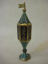 OLD1950's ISRAEL BRASS JUDAICA BESAMIN SPICE TOWER BOX