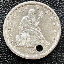 187? S Twenty Cent Piece 20c San Francisco RARE Silver High Grade AU Det. #19562
