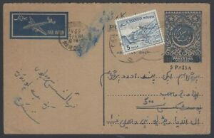 Pakistan 5p on 1a blue Air Mail postal card uprated 5p used