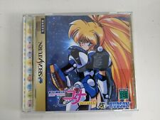 GALAXY Fraulein YUNA REMIX Sega Saturn NTSC/J VERSIONE GIAPPONESE