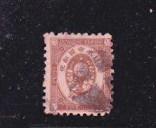 1876/7 5s Sc 59 used                  l49