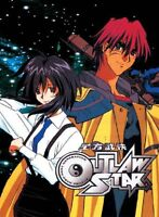 Outlaw Star TV 1-26 Complete, English Dubbed, USA Shipping