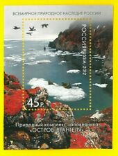 RUSSIA 2012 BF389 Unesco Isola Wrangel - Foglietto nuovo