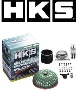 HKS Super Power Flow Reloaded Induction Filter Kit -For S15 Silvia SR20DET SpecR