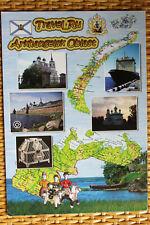 Rare MAP Postcard : ARKHANGELSK OBLAST (Province) - Russia