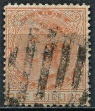 Lagos 1876, SG 16, 1s Orange, used, CV £85