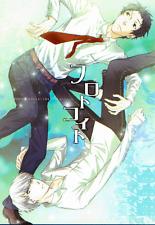 Shin Megami Tensei Persona 4 YAOI Doujinshi Dojinshi Comic Adachi x Hero Bath an