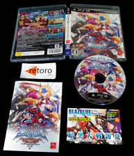 BLAZBLUE CONTINUUM SHIFT EXTEND  Sony Playstation 3 PS3 Play JAP