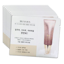 Missha M Signature Real Complete BB Cream (23) - (Sample Size)