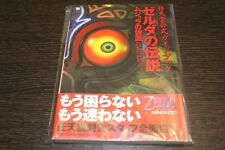 Guide The Legend of Zelda: Majora´s Mask Nintendo 64 Japanese Guia Japan LikeNEW
