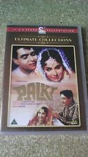 PALKI (DVD) New