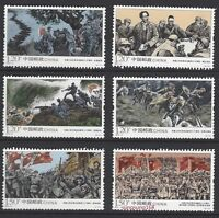 CHINA 2016-31 80th Victory Long March Peasants Red Army 長征 stamp