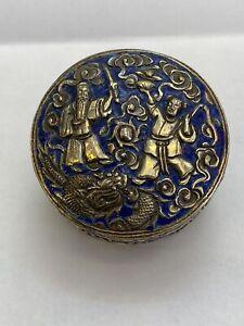 Antique Rare Chinese Gilt Silver Blue Enamel Box