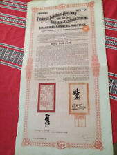 action obligation chinese bond 1904