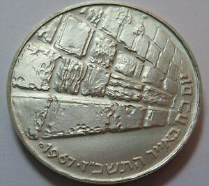 Israel Uncirculated Silver 10 Lirot 1967, Victory Commemorative, KM 49