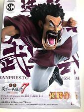 Free Shipping Hercule Satan Banpresto Dragon Ball Z SCultures Big Budoukai 7