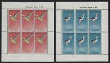 New Zealand 1959 Native Birds S/S set Sc# B57a-58a mint
