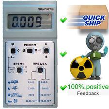 Pripyat RKS 20.03 Polaron Dosimeter/Radiometer/Geiger Counter/Radiation Detector