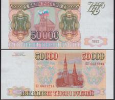 Russia 50000 Rubles 1994 UNC
