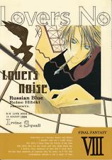 Final Fantasy 8 Viii Ff8 Bl Doujinshi Comic Irvine x Squall Lovers Noise Final