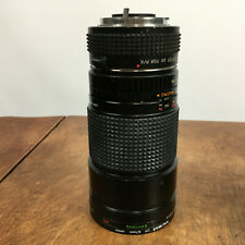 Vintage Samyang 67mm Japan Camera Film Lens 1:4.0-5.6 AUTO Tele Converter Photo
