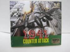 NEC SUPER GRAFX 1941 COUNTER ATTACK PC engine Video game Unopened New B89
