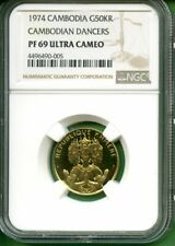 CAMBODIA  GOLD 50 KR   NGC PROOF 69 ULTRA CAMEO  CAMBODIAN DANCERS