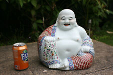Antique Chinese Porcelain Hand Painted Large Buddha Figure Statue - Marks
