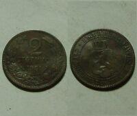 FERDINAND Coin King of Bulgaria 1901 world Europe 2 stotinki/wreath/LION/KM#22.1
