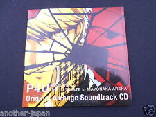 PERSONA 4 P4U The Ultimate in Mayonaka Arena Original Arrange Soundtrack