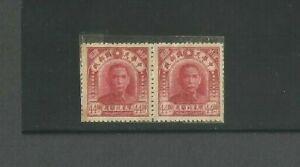 NORTH CHINA 1947 MANCHURIA Sc#47 Uncut Stamp $44 MNH Sun Yat Sen