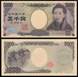 Japan 2004 P-105d 5000 Yen UNC