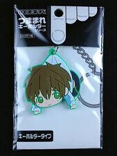 Free! Iwatobi Swim Club Pinched Key Ring Holder Chain Cospa Makoto Tachibana New