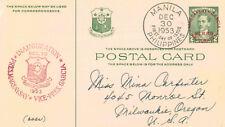 Manila,Philippines,Postal Card,Inauguration of Magsaysay,1953,Souvenir Cancel