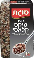 Mix Rice Long Grain Kosher Israeli Product Food By Sugat 1 kg 35 oz