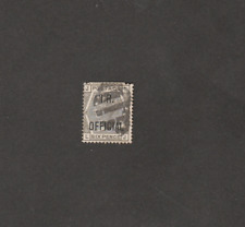 UK GREAT BRITAIN 1885 VICTORIA 6d GREY I.R.OFFICIAL SG #O4 cv EURO 95