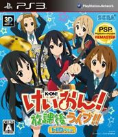 USED ​​PS3 k -on houkago live hd ver. Sony playstation 3 Japan import