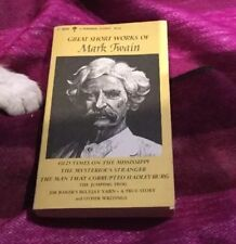 Great short Works Of Mark Twain, 1962 Vintage PB (#1)
