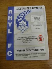 19/09/2000 Rhyl v Bangor City [League Of Wales Cup] (Excellent Condition)