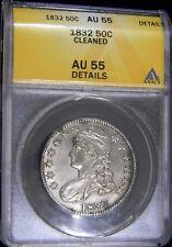 1832 CAPPED BUST HALF DOLLAR 50C, ANACS AU55, OVERTON 102 - R1, DETAILS