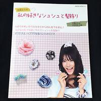 Scrunchy & Hair Accessories | Japanese Craft Pattern Book JAPAN Fashion