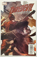 Daredevil #96 (2007, Marvel) VF Vol 2 Djurdjevic Cover Ed Brubaker Michael Lark